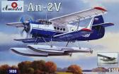 A-Model Antonov An-2V