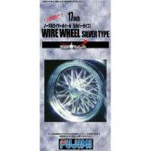 Fujimi 17 inch Normal Wire, Silver Type - Wheels & Tyres Set (4 pcs)