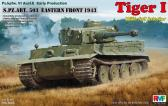 Rye Field Model Tiger I Early Production Full Interior