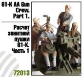 Zebrano 61-K AA Gun Crew (4 fig.)
