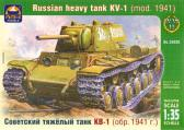 Ark Models KV-1