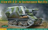 Ace 10.5cm le FH-16 Sfl. Ausf.Geschuetzpanzer Mark VI€