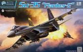 Kitty Hawk Model Sukhoi Su-35 Flanker-E
