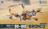Kitty Hawk Model Rockwell OV-10D Bronco