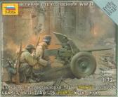 Zvezda Geerman AT-Gun Pak 36 w Crew