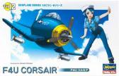 Hasegawa F4U Corsair Eggplane Series