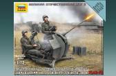 Zvezda German 2cm FlaK 38 with Crew