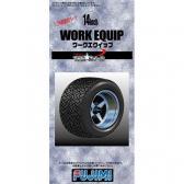 Fujimi 14 inch Work Equip - Wheels & Tyres Set (4 pcs)