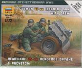 Zvezda German 75mm Infantry Gun w Crew