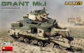 MiniArt Grant Mk.I Interior Kit