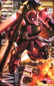 Bandai MG MS-06S Char's Zaku II Ver. 2.0