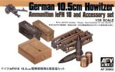 AFV Club 10,5 cm Howitzer Ammunition leFH 18 and Accessory set