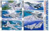 Tamiya U.S. Navy Aircraft Set