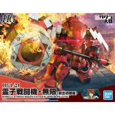 Bandai HG Spiricle Striker Mugen (Hatsuho Shinonome)