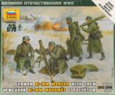 "Zvezda German 81mm Mortar w Crew ""Winter 1941-1945"""