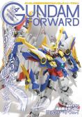Gundam Forward vol.4