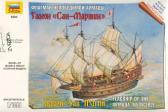 Zvezda Galeon San Martin, Flagship of the Armada Invincibel